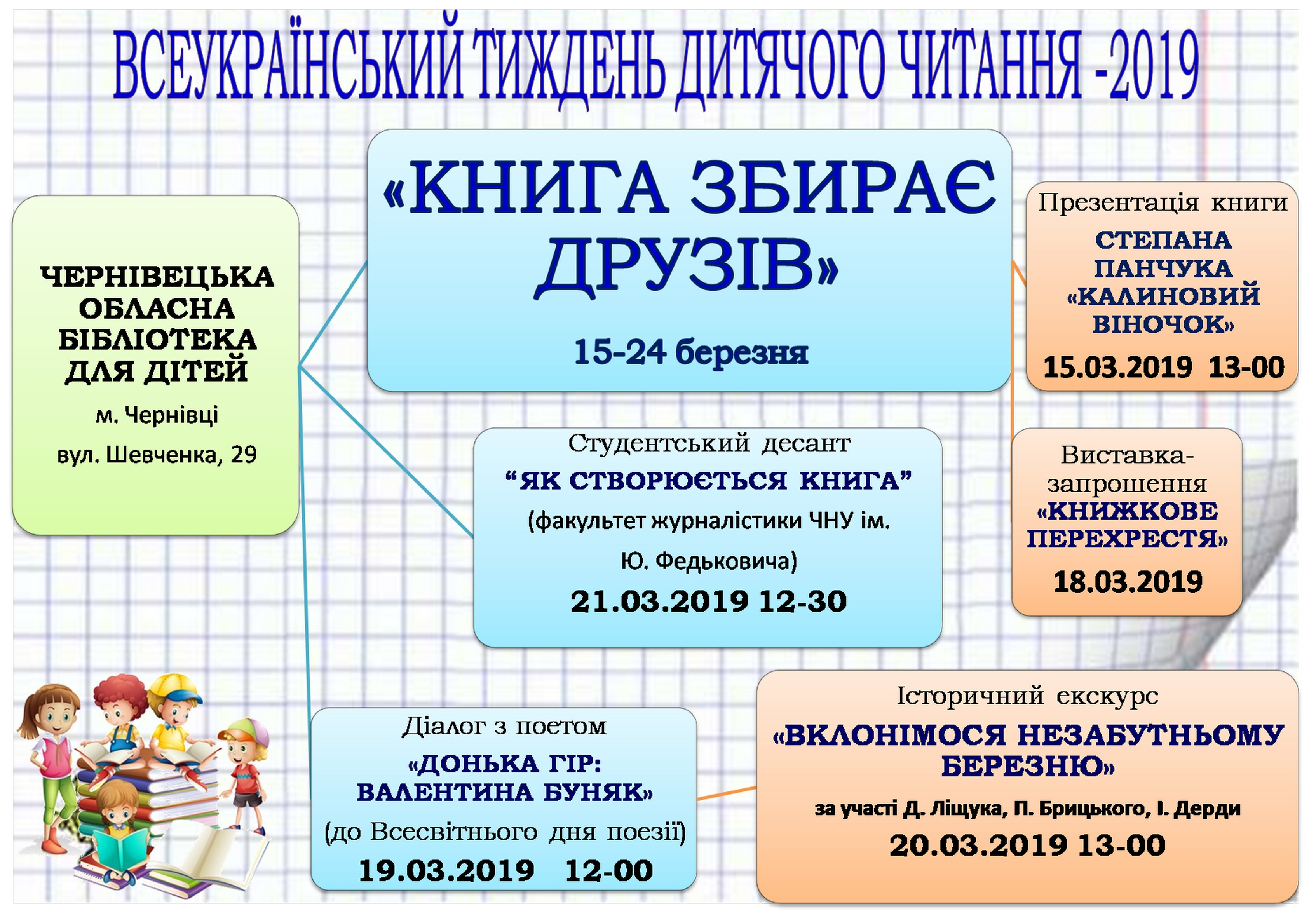 2019-03-13_150558