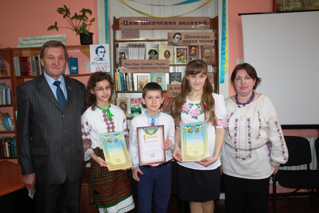 Переможці конкурсу 2014 року