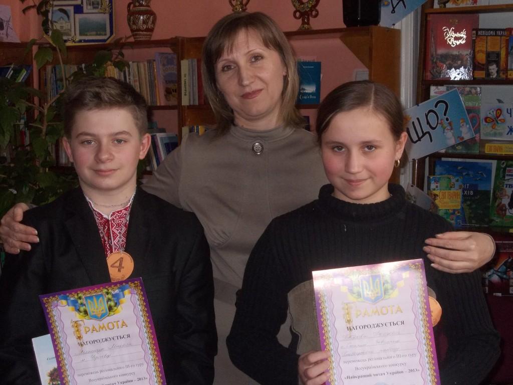 Переможці конкурсу - 2013 р.