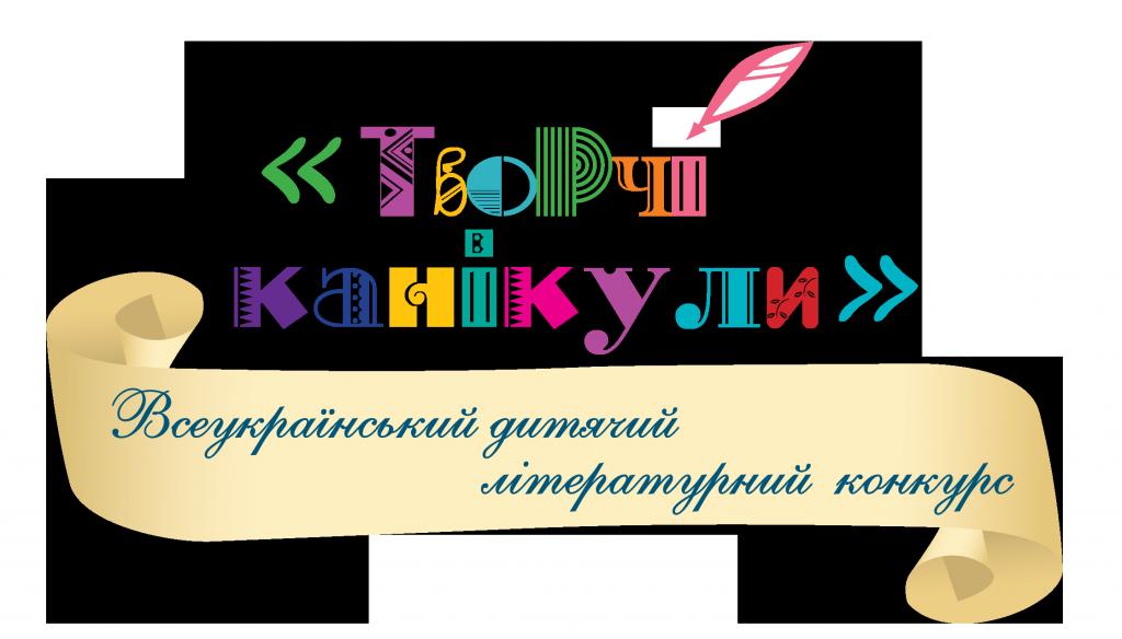 логоТК