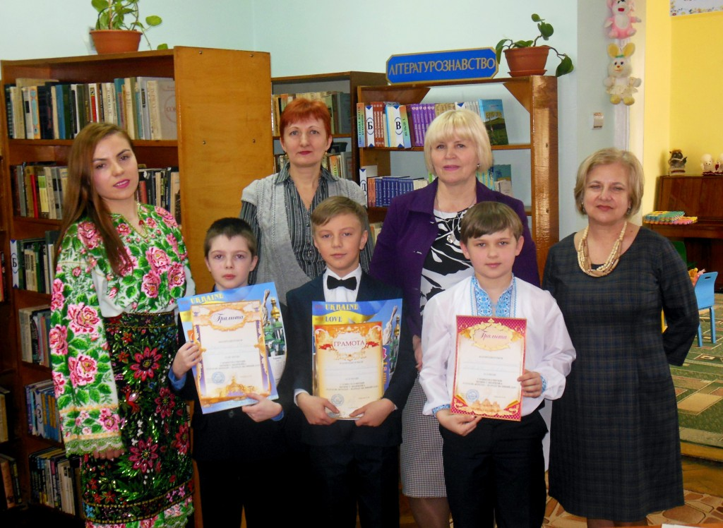 Конкурс читців віршів Т. Шевченка