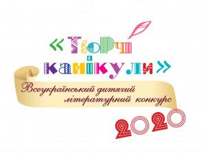 Творчі_лого