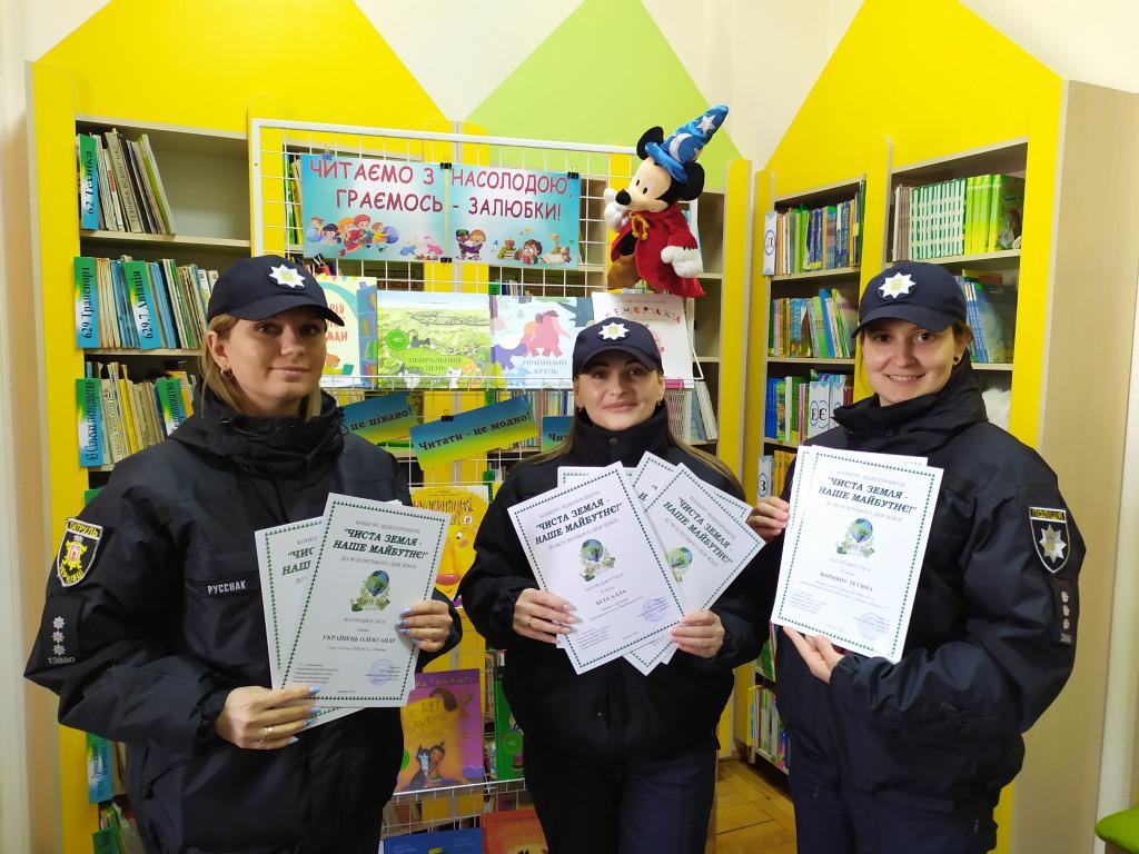 Працівники УПП в Чернівецькій області